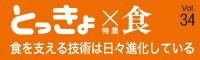 banner34.jpg
